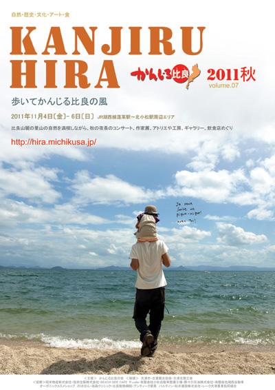 2011_autumn001.jpg