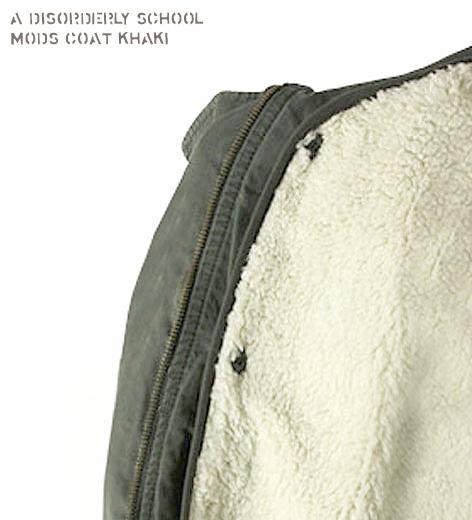 modscoat-khaki-inner.jpg