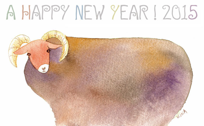 KINA 年賀状 2015 羊
