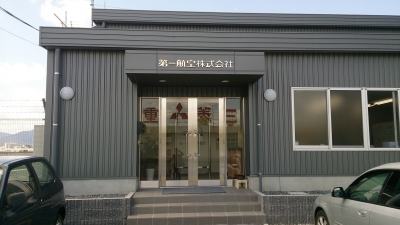 事務所玄関