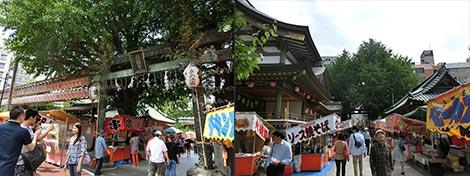 湯島天神祭り