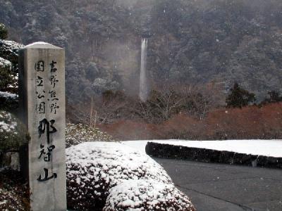 熊野古道ツアー 那智山