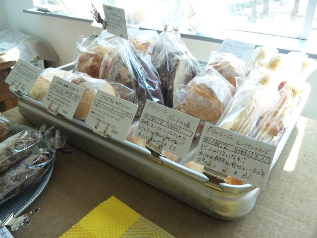 七穀ベーカリーさんのパン