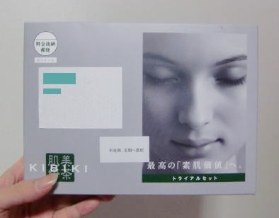 kibiki-hako-a01