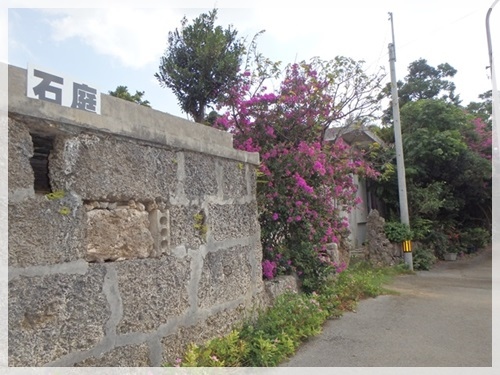 宮古島新城石庭