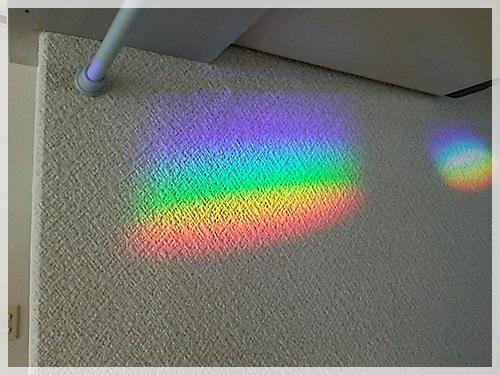 ビックリマーク 虹