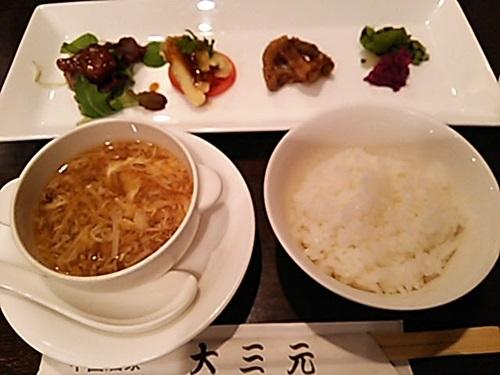 錦糸町大三元