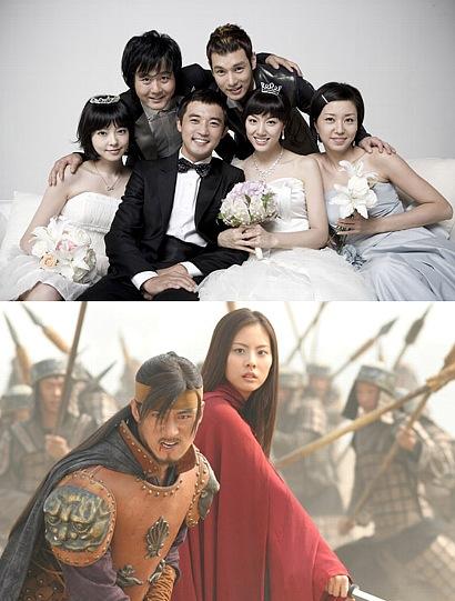 韓国ドラマ「愛してる」と「飛天舞」