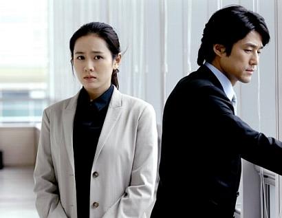 韓国ドラマ スポットライト ソン・イェジン、チ・ジニ