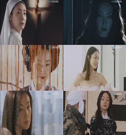 韓国ドラマ「スターの恋人」のチェ・ジウ