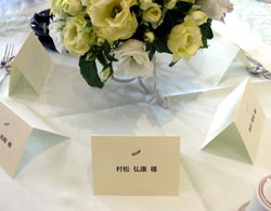 結婚披露宴2