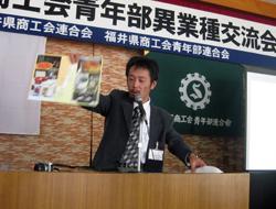 池田町長谷川部長の事例発表