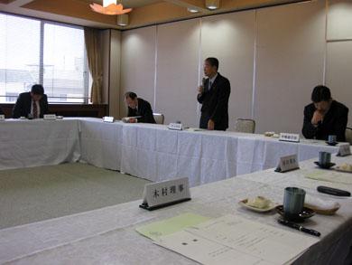 福井県商工会連合会理事会の様子