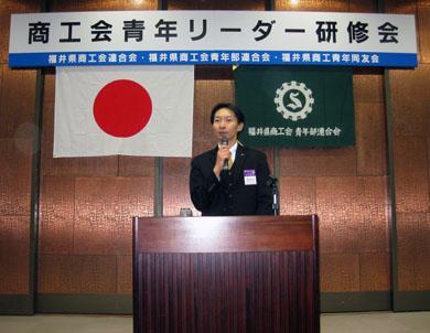 全青連宮本会長の講演