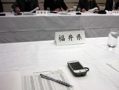 近畿府県商工会青年部連絡協議会第四回役員会の開催