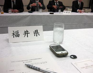 近畿府県商工会青年部役員会の開始亜