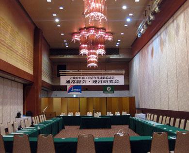 平成23年度近畿府県商工会青年部連絡協議会通常総会の開催