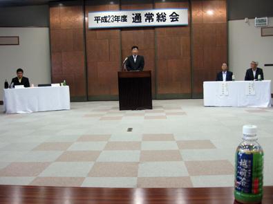福井県商工青年同友会通常総会の開催