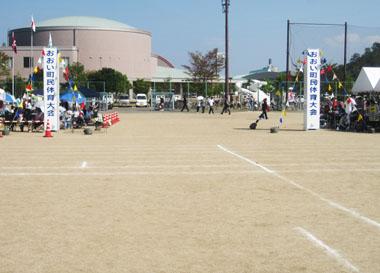 おおい町民体育大会の開催
