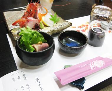 「岡三屋」さんの料理