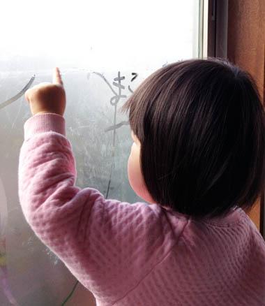 窓ガラスでお絵かき