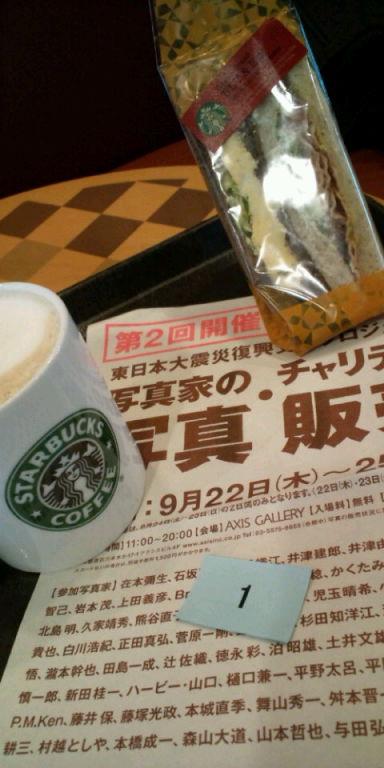 20110924094724.jpg