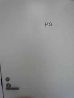 パーフェクトソルジャーへの扉