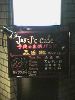 Jay-Js