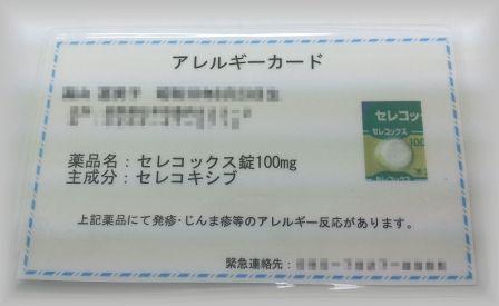 20120314_135610.jpg