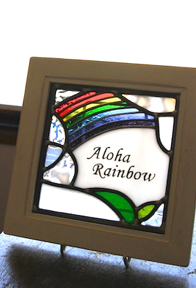 aloha_panel
