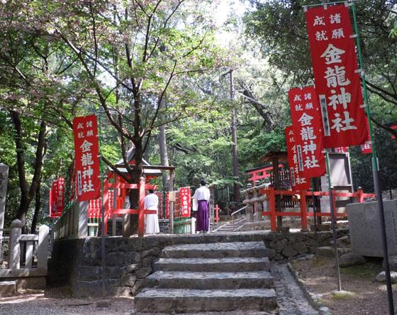 第14番納札社:金龍(きんりゅう)神社