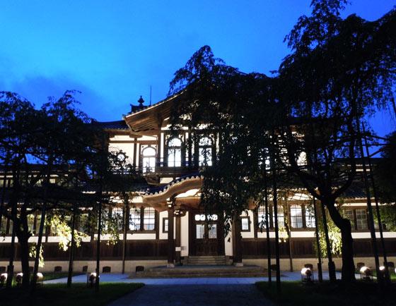仏教美術資料研究センター