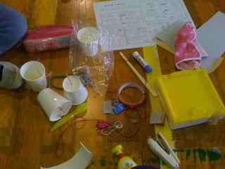 創意工夫教室2