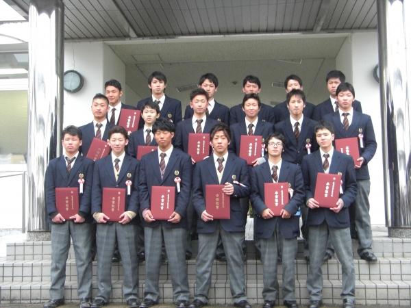 広島工業大学高等学校制服画像