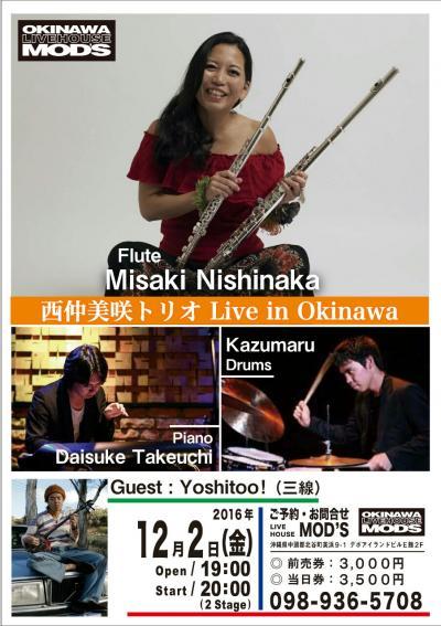2016/12/2 Misaki Nishinaka Trio Live in Okinawa