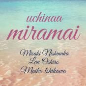 uchinaa_miramai
