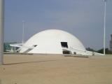 現代美術館 in首都ブラジリア。
