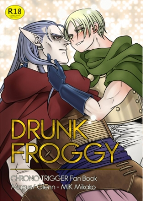 Drunk Froggy