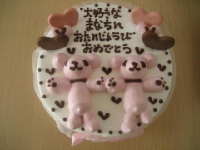 姫のBDケーキ
