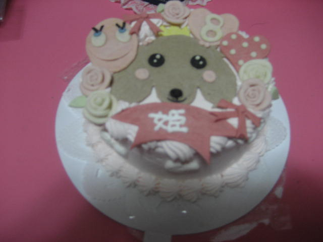 姫のケーキ