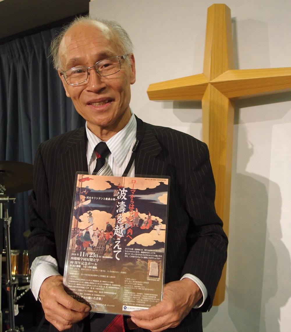 神田先生2.JPG