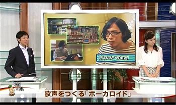 FNNスーパーニュースアンカー木...