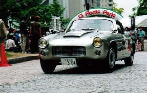 2002年ポンテペルレ・クラシックカーパレード