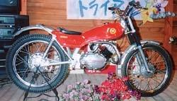 Montesa Cota 247 MkI