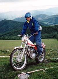 Yamaha TY 250 J   ヤマハ TY250J<br /> <br /> モリスペシャルTY175