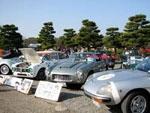 第11回京都ヒストリックカー・フェスティバル