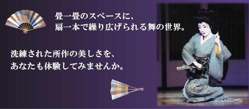 吉村翠章の上方舞教室で、洗練された所作の美しさをあなたも体験してみませんか。