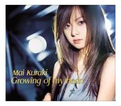 倉木麻衣「Growing of my heart」
