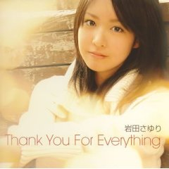 「Thank You For Everything」