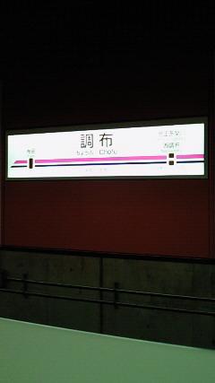 201208041017000.jpg